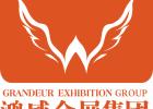 重庆家具展品牌家具展实木家具展定制家居及配套展