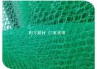 延安三维植被网护坡技术,三维植被网介绍,三维植被网厂家