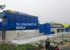印染废水处理 旭日东 气浮预处理 源头厂家 品质保证