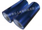 黑色PET薄膜,单面磨砂PET膜,共享单车太阳能背板