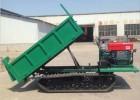 履带式拖拉机自卸车  农田果园工程水利运输车