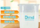 合金钢加工液 品质保障 通用性强