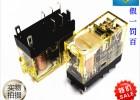 RJ2S-CL-D24 原装正品IDEC 和泉继电器