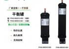 空气能热泵平衡罐 空气能热水器平衡器