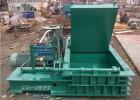 廢銅打包機、廢銅壓塊機、廢鋁打包機廠家