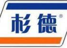 杉德网银通诚招全国一级代理