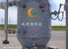耐酸碱保温衣罐体可拆卸式保温衣