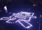 湘潭楼盘发光字制作地产发光字楼盘亮化地产网灯发光字