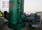 有机废气 废气洗涤塔 废气治理设备 废气净化