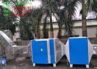 塑料厂注塑加工车间废气处理方案有机废气处理设备