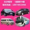 长沙市内一日游包车租车电话价格,旅游包车价格透明-无隐形消费