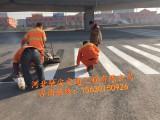 内蒙古道路划线热熔标线涂料专业路面标线施工队,