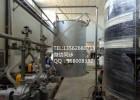 DSC自控调浆系统 旭日东 智慧与现代工业的有机碰撞
