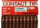 OTC(欧地希)焊接机器人进口原装导电嘴 1.0*40