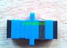 LC双工单模光纤适配器