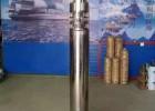 不锈钢深井潜水泵现货供应