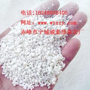 3毫米粒径珍珠岩(外墙保温建筑保温用)