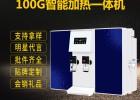 廠家直銷 家用凈水器  純水機  超濾機及濾芯耗材配件批發