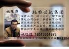 低价转让天津2013年融资租赁公司