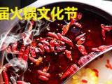 2019中国火锅食材展览会
