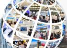2019 上海國際啤酒、飲料制造技術及設備展覽會