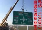 义顺通交通设施厂家生产标志杆道路标志杆悬臂式标志杆