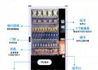 自动售货机低价格促销 饮料食品都能放 支撑手机支付