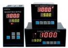 XMTA-9000系列智neng数字显示调节仪