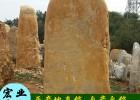 招牌刻字石、门牌刻字黄蜡石、地标景观刻字石