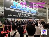 2019日本体育用品展(东京国际体育用品展)
