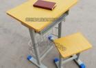 郑州学生课桌生产厂家 学生课桌椅价格