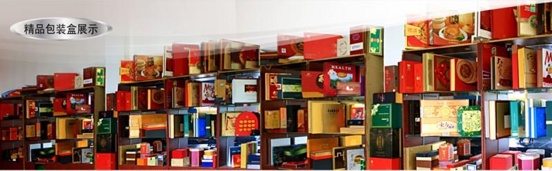郴州水果包装盒郴州本地印刷厂