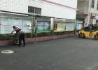 深圳沙井沥青路面修补公司-宝安柏油马路施工
