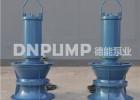 灌溉泵站旧泵换新600QZB-70型轴流泵生产厂家