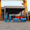 排涝轴流泵