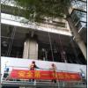 广州广运环保工程技术有限公司