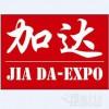 2020年亚洲马来西亚国际家禽畜牧及肉类加工展览会