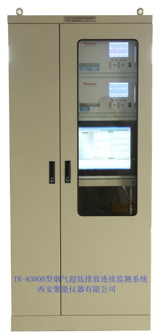 TR-9300B1