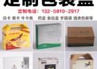 成都茶叶盒,成都罐装茶叶包装设计,成都包装盒印刷