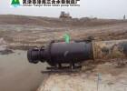 潜水式轴流泵,斜拉式轴流泵