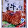 真空包装牛头-恒吉食品-知名的五香牛肉厂商