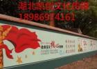 荆门文化墙-荆门文化墙专业设计制作