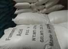 食品级富马酸,富马酸食品级,反丁烯二酸,现货供应