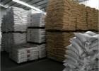 现货供应优级品工业级95%和98%季戊四醇,单季戊四醇