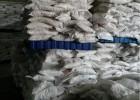 广州浩宇优势供应山西、云南顺酐,顺丁烯二酸酐,马来酸酐