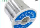 有铅锡线Sn60Pb40熔点,双智利锡线厂家,焊锡丝价格