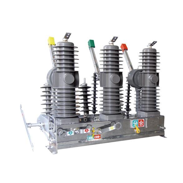 厂家直销ZW32-24G户外高压真空断路器