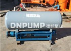 大流量浮筒式軸流泵-QSZ浮筒中吸泵