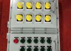 自贡BXM防爆照明配电箱
