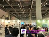 2019秋季日本礼品展2019日本秋季(东京)礼品展